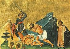 Мученики Акила, Валериан, Евгений, Кандид Трапезундские