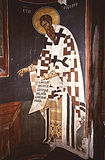 Святитель Тимофей , епископ Ефесский, апостол от 70-ти