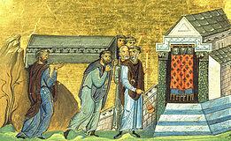 Преподобномученик Анастасий Персиянин