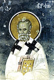 Святитель Авраамий Арвильский
