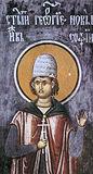 Мученик Георгий Новый