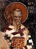 Святитель Мелетий Антиохийский