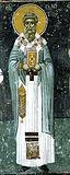 Святитель Евлогий Александрийский