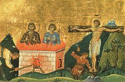 Мученики Порфирий, Иулиан, Феодул
