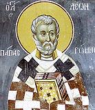 Святитель Лев, папа Римский