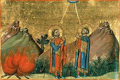 Священномученики Евгений и Макарий Мавританские