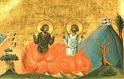 Мученики Максим и Феодот Адрианопольские