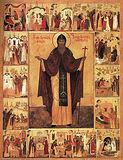 Преподобномученик Корнилий Псково-Печерский.