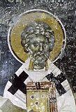Святитель Лев Катанский