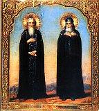 Преподобные Андроник и Савва Московские