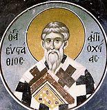 Святитель Евстафий Антиохийский