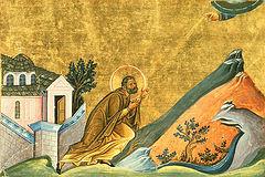 Преподобный Афанасий Павлопетрийский
