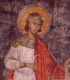 Мученик Александр Римский.