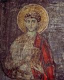 Мученик Христодул