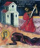 Преподобномученица Евдокия.