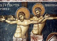 Мученики Евтропий и Клеоник Амасийские