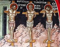 Мученики Евтропий, Клеоник и Василиск