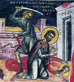 Мученики Павел и Иулиания