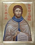 Священномученик Адриан Пошехонский