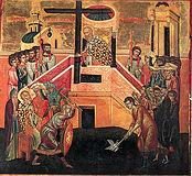 Обретение Честного креста и гвоздей св. равноапостольной царицею Еленою