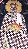 Святитель Софроний Иерусалимский.