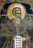 Преподобный Феофан Сигрианский.