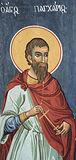Мученик Панхарий Римский