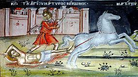 Святитель Никон Сицилийский