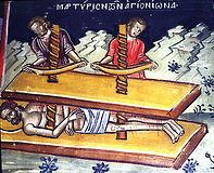 Святой Иона Персидский