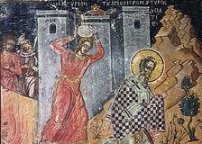 Святитель Ипатий Гангрский