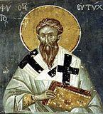 Святитель Евтихий Константинопольский.