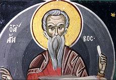 Апостол Агав