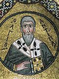 Святитель Антипа Пергамский
