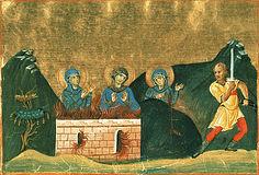 Мученицы Агапия, Ирина, Хиония