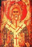 Святитель Арсений  I Сербский