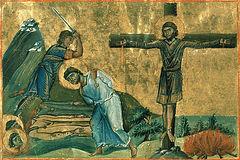 Мученики Пергийские: Феодор, Сократ, Филиппия, Дионисий