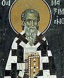 Святитель Максимиан (Максим) Константинопольский