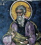 Преподобный Феодор Сикеот.