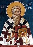 Святитель Тарасий, патриарх Константинопольский.