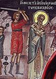 Святитель Василий Амасийский