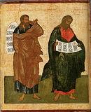 Пророки Иеремия и Варух