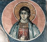Мученик Христофор Ликийский