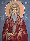 Преподобный Шио Мгвимский