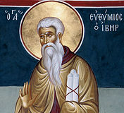 Преподобный Евфимий Новый, Святогорец, Иверский