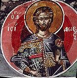 Мученик Исидор Хиосский