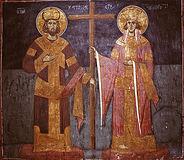 Святой равноапостольный царь Константин и равноапостольная царица Елена