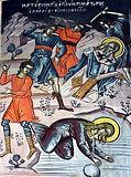 Святитель Елладий Восточный с дружиной
