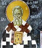 Святитель Александр , патриарх Александрийский