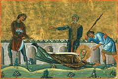 Святитель Дорофей Тирский