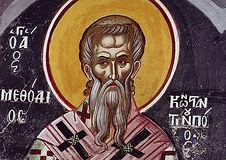 Святитель Мефодий Константинопольский